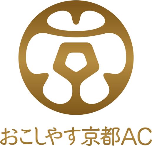 おこしやす京都AC