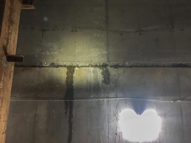 水漏れの状況