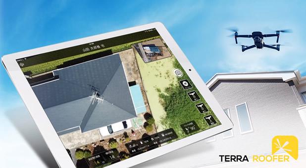 ドローンによる屋根の点検ソリューション「TERRA ROOFER」