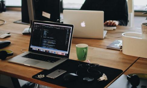 パソコン業務を視える化